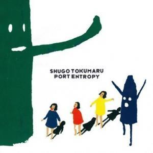 Shugo Tokumaru: Port Entropy