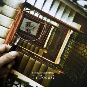 Shugo Tokumaru: In Focus?