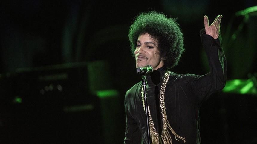 Princes memoarer ges ut i år