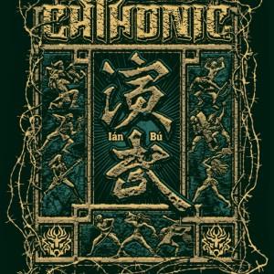 Chthonic: Ián-Bú