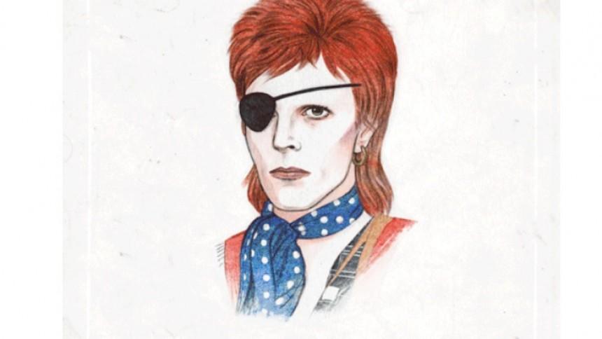 Se alla Bowies frillor i en och samma GIF