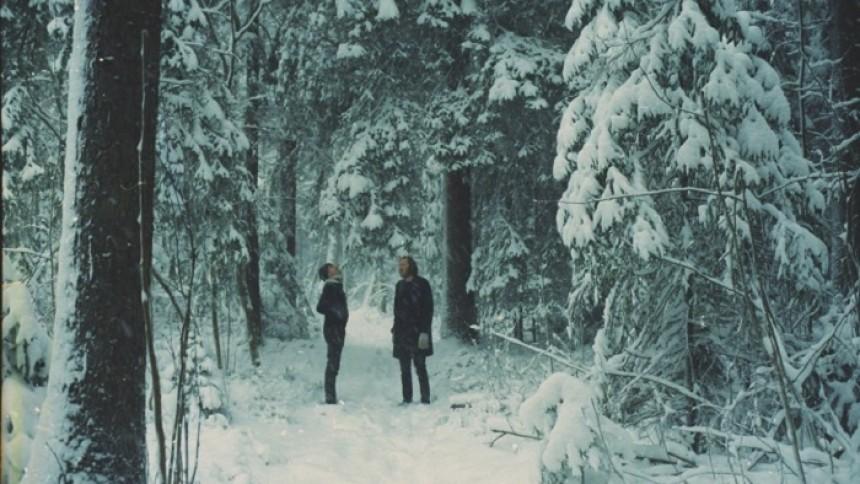 Att i skogen se något du inte kan förklara
