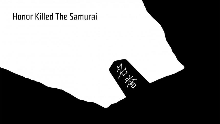 Sprudlande album rotat i japansk kultur