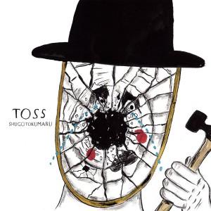 Shugo Tokumaru: Toss