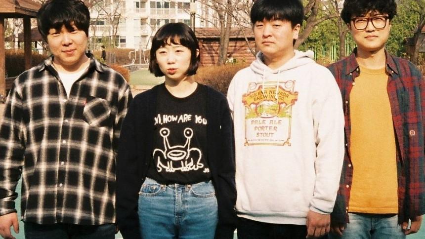 BÄST JUST NU: Sydkoreanska slackers