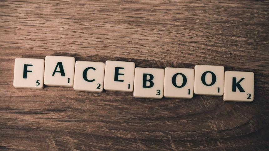 Facebook kommer med egen musik-app