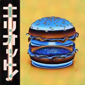 Elliot: Fast Food Musik