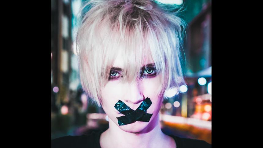 PREMIÄR: Yohios band Awoken By Silence med ny singel