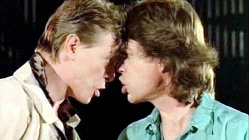 Alla David Bowies låtar rankade från sämst till bäst – plats 212-198